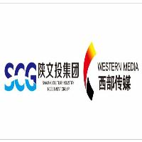 陕西西部广告传媒有限公司