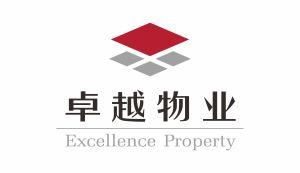 深圳市卓越物业管理有限责任公司杭州分公司