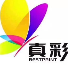 杭州真彩图文制作有限公司