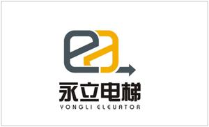 杭州永立电梯安装有限公司
