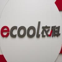 杭州衣科信息技术股份有限公司