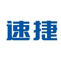 浙江速捷电梯有限公司