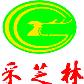 广州采芝林国医馆有限公司