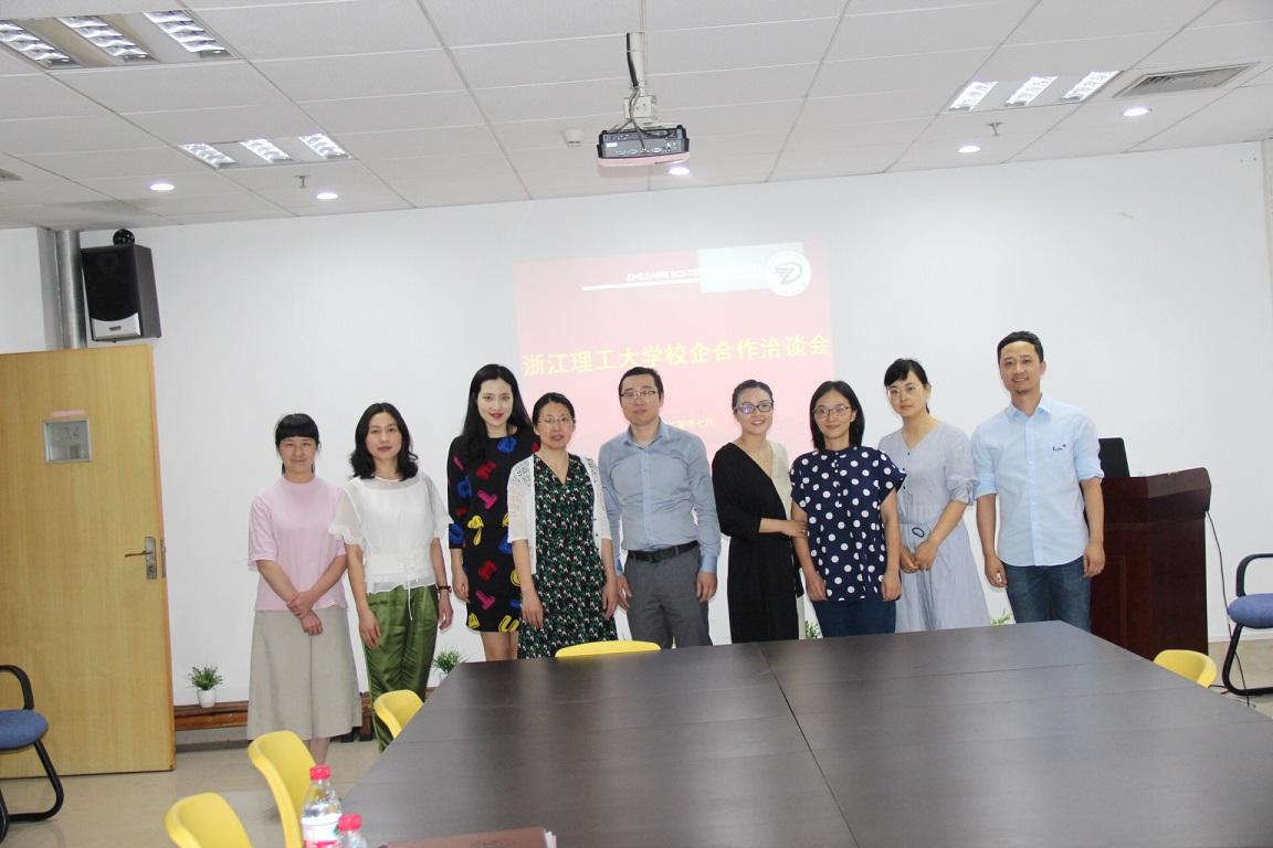 实习家与浙江理工大学达成毕业生就业服务战略意向合作