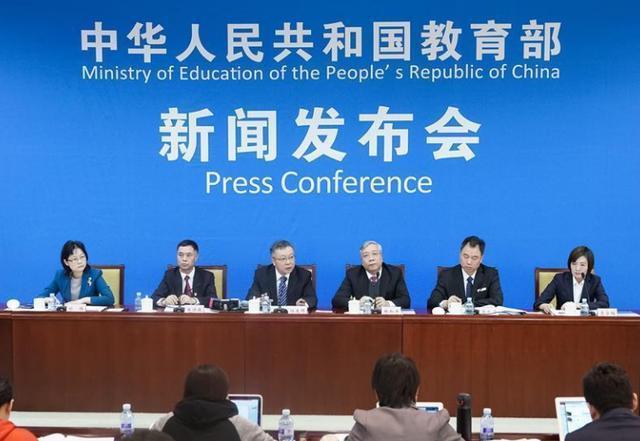中国贫困家庭高校毕业生全面纳入就业帮扶