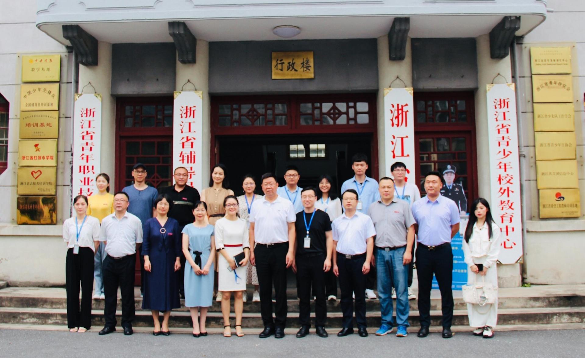 浙江商业职业技术学院校长张宝忠、副校长谢